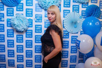 Вечеринка «Disco Дача», 16 августа 2019 - Ресторан «Максимилианс» Новосибирск - 4