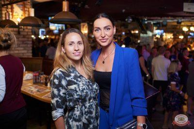 Вечеринка «Disco Дача», 16 августа 2019 - Ресторан «Максимилианс» Новосибирск - 40