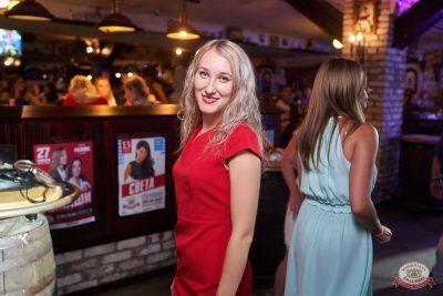 Вечеринка «Disco Дача», 16 августа 2019 - Ресторан «Максимилианс» Новосибирск - 44