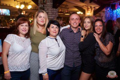 Вечеринка «Disco Дача», 16 августа 2019 - Ресторан «Максимилианс» Новосибирск - 45