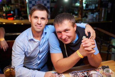 Вечеринка «Disco Дача», 16 августа 2019 - Ресторан «Максимилианс» Новосибирск - 51