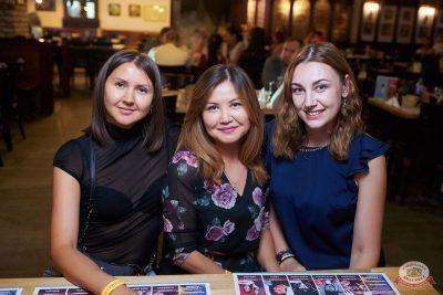Вечеринка «Disco Дача», 16 августа 2019 - Ресторан «Максимилианс» Новосибирск - 55