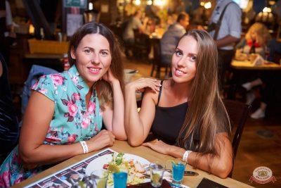 Вечеринка «Disco Дача», 16 августа 2019 - Ресторан «Максимилианс» Новосибирск - 56