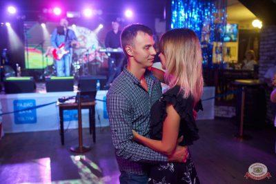 Вечеринка «Disco Дача», 16 августа 2019 - Ресторан «Максимилианс» Новосибирск - 58