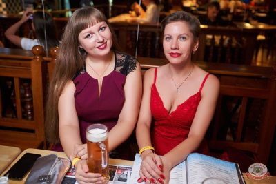 Вечеринка «Disco Дача», 16 августа 2019 - Ресторан «Максимилианс» Новосибирск - 61