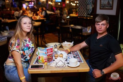 Вечеринка «Disco Дача», 16 августа 2019 - Ресторан «Максимилианс» Новосибирск - 64