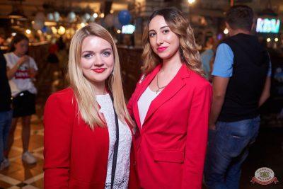 Вечеринка «Disco Дача», 16 августа 2019 - Ресторан «Максимилианс» Новосибирск - 66