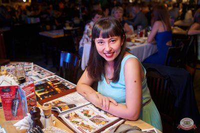 Вечеринка «Disco Дача», 16 августа 2019 - Ресторан «Максимилианс» Новосибирск - 67