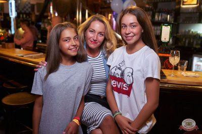 Вечеринка «Disco Дача», 16 августа 2019 - Ресторан «Максимилианс» Новосибирск - 68