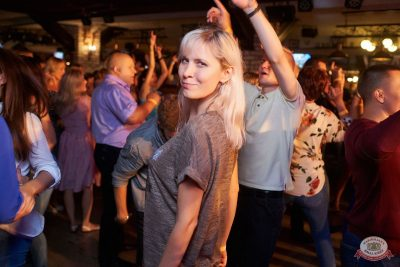 Вечеринка «Disco Дача», 16 августа 2019 - Ресторан «Максимилианс» Новосибирск - 69