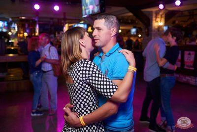 Вечеринка «Disco Дача», 16 августа 2019 - Ресторан «Максимилианс» Новосибирск - 70