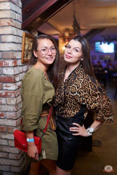 Вечеринка «Disco Дача», 16 августа 2019 - Ресторан «Максимилианс» Новосибирск - 71