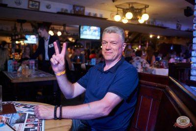 Вечеринка «Disco Дача», 16 августа 2019 - Ресторан «Максимилианс» Новосибирск - 73
