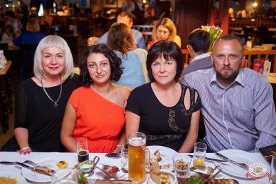 Вечеринка «Disco Дача», 16 августа 2019 - Ресторан «Максимилианс» Новосибирск - 74