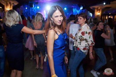 Вечеринка «Disco Дача», 16 августа 2019 - Ресторан «Максимилианс» Новосибирск - 75