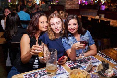 Вечеринка «Disco Дача», 16 августа 2019 - Ресторан «Максимилианс» Новосибирск - 77