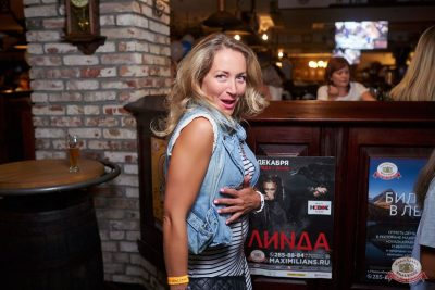 Вечеринка «Disco Дача», 16 августа 2019 - Ресторан «Максимилианс» Новосибирск - 78