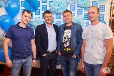 Вечеринка «Disco Дача», 16 августа 2019 - Ресторан «Максимилианс» Новосибирск - 8