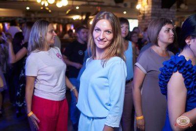 Вечеринка «Disco Дача», 16 августа 2019 - Ресторан «Максимилианс» Новосибирск - 80