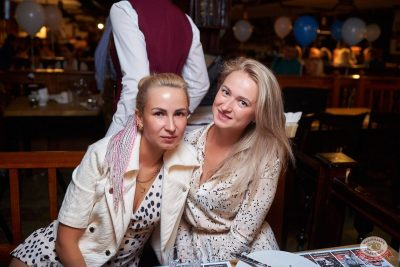 Вечеринка «Disco Дача», 16 августа 2019 - Ресторан «Максимилианс» Новосибирск - 85