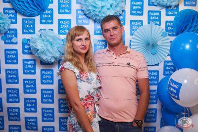 Вечеринка «Disco Дача», 16 августа 2019 - Ресторан «Максимилианс» Новосибирск - 9