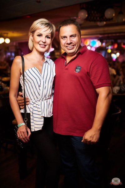 «Дыхание ночи»: Latino fiesta, 17 августа 2019 - Ресторан «Максимилианс» Новосибирск - 20