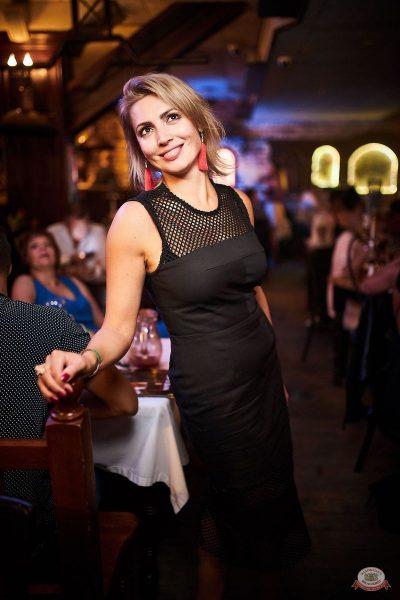«Дыхание ночи»: Latino fiesta, 17 августа 2019 - Ресторан «Максимилианс» Новосибирск - 24
