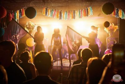 «Дыхание ночи»: Latino fiesta, 17 августа 2019 - Ресторан «Максимилианс» Новосибирск - 28