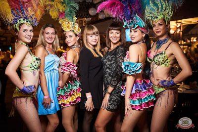 «Дыхание ночи»: Latino fiesta, 17 августа 2019 - Ресторан «Максимилианс» Новосибирск - 35