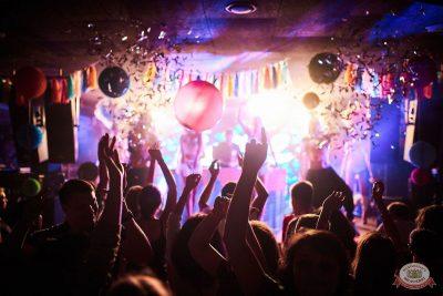 «Дыхание ночи»: Latino fiesta, 17 августа 2019 - Ресторан «Максимилианс» Новосибирск - 38