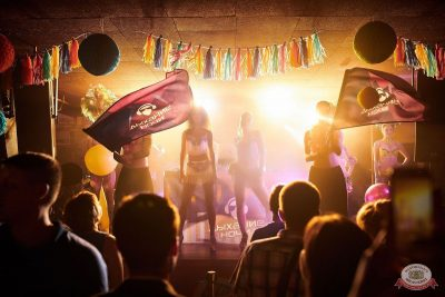 «Дыхание ночи»: Latino fiesta, 17 августа 2019 - Ресторан «Максимилианс» Новосибирск - 43