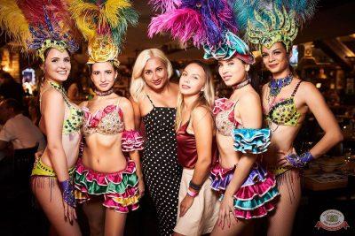 «Дыхание ночи»: Latino fiesta, 17 августа 2019 - Ресторан «Максимилианс» Новосибирск - 44
