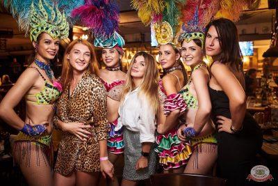 «Дыхание ночи»: Latino fiesta, 17 августа 2019 - Ресторан «Максимилианс» Новосибирск - 45