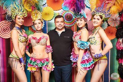 «Дыхание ночи»: Latino fiesta, 17 августа 2019 - Ресторан «Максимилианс» Новосибирск - 8