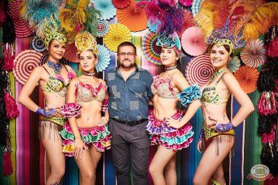 «Дыхание ночи»: Latino fiesta, 17 августа 2019 - Ресторан «Максимилианс» Новосибирск - 9