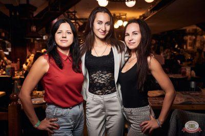 «Дыхание ночи»: Dj Feel, 23 августа 2019 - Ресторан «Максимилианс» Новосибирск - 12