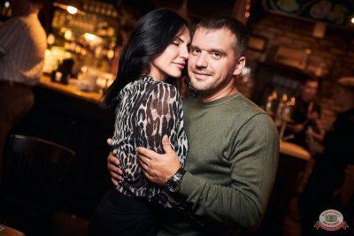 «Дыхание ночи»: Dj Feel, 23 августа 2019 - Ресторан «Максимилианс» Новосибирск - 18