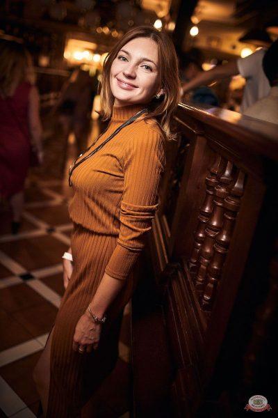 «Дыхание ночи»: Dj Feel, 23 августа 2019 - Ресторан «Максимилианс» Новосибирск - 19