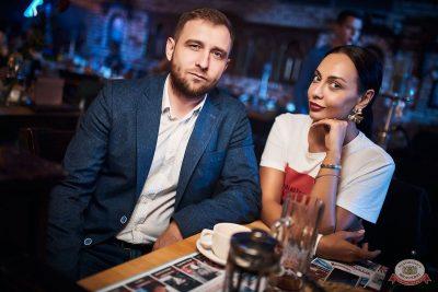 «Дыхание ночи»: Dj Feel, 23 августа 2019 - Ресторан «Максимилианс» Новосибирск - 42