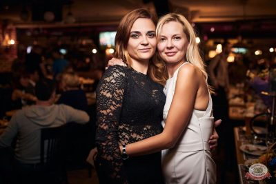 «Дыхание ночи»: Dj Feel, 23 августа 2019 - Ресторан «Максимилианс» Новосибирск - 44