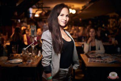 «Дыхание ночи»: Dj Feel, 23 августа 2019 - Ресторан «Максимилианс» Новосибирск - 45