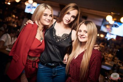 «Дыхание ночи»: Dj Feel, 23 августа 2019 - Ресторан «Максимилианс» Новосибирск - 8