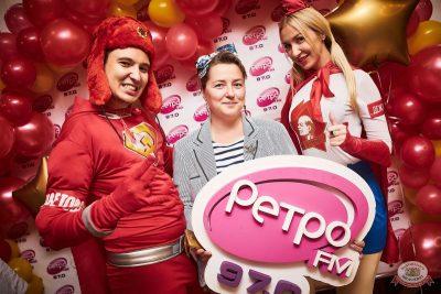 Вечеринка «Ретро FM», 24 августа 2019 - Ресторан «Максимилианс» Новосибирск - 10