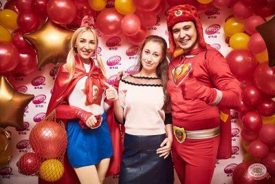 Вечеринка «Ретро FM», 24 августа 2019 - Ресторан «Максимилианс» Новосибирск - 12