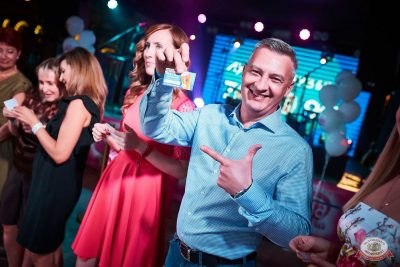 Вечеринка «Ретро FM», 24 августа 2019 - Ресторан «Максимилианс» Новосибирск - 14