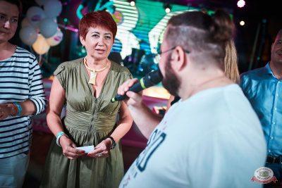 Вечеринка «Ретро FM», 24 августа 2019 - Ресторан «Максимилианс» Новосибирск - 19