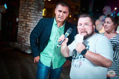 Вечеринка «Ретро FM», 24 августа 2019 - Ресторан «Максимилианс» Новосибирск - 21