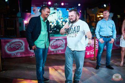 Вечеринка «Ретро FM», 24 августа 2019 - Ресторан «Максимилианс» Новосибирск - 22