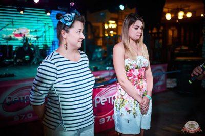 Вечеринка «Ретро FM», 24 августа 2019 - Ресторан «Максимилианс» Новосибирск - 24