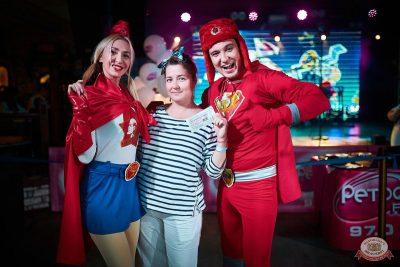 Вечеринка «Ретро FM», 24 августа 2019 - Ресторан «Максимилианс» Новосибирск - 25